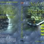 Nederland - Waterland